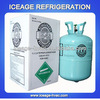 refrigerant supplier