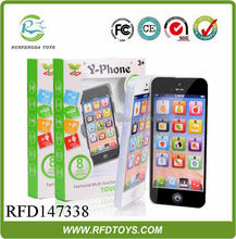 2014 Hot selling Fashional Multi-function Learning Mobile Yphone