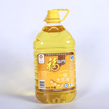 Refined pure soybean oil