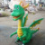 Theme Park Cartoon Mascot Statue