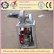 High Technology flavoring and rice grinding disk mill feed mill machine