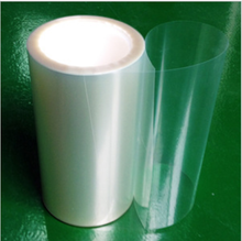 Factory Supply Clear Protector metalized PET Film Roll scrap