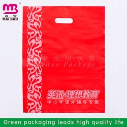 Printing 100% fully biodegradable LDPE plastic die cut patch packing bag