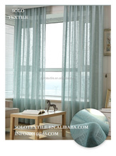 High Quliaty Solid color Voile Curtain Panel