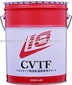 Cosmo Lio CVTF Automatic Transmission Fluid