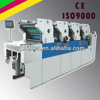 HT447II four color non woven fabric offset printing machine
