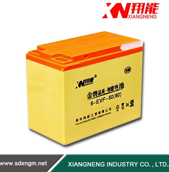 Balance price 12V 50 Ah car batteries for sale