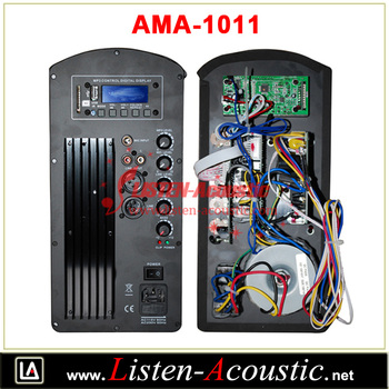 200W Power Analog Mono or BI Amplifier Module AMA-1011