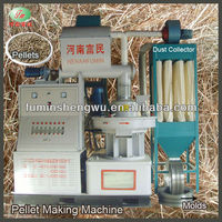 full automatic rice straw pellet mill,vertical pellet mill