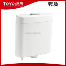 wall mounted toilet cistern dual flush Toilet tank bank