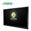 65'' Ultra-thin LED Flat Panel LED All-In-Ones PC for Conference