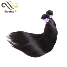 wholesale natural hair silky straight wave beauty online shopping hair extensions