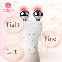 EMS Facial Lift Machine Electric Firming Skin Ultra High Frequency Ion Introduction Home Skin Care Beauty Device