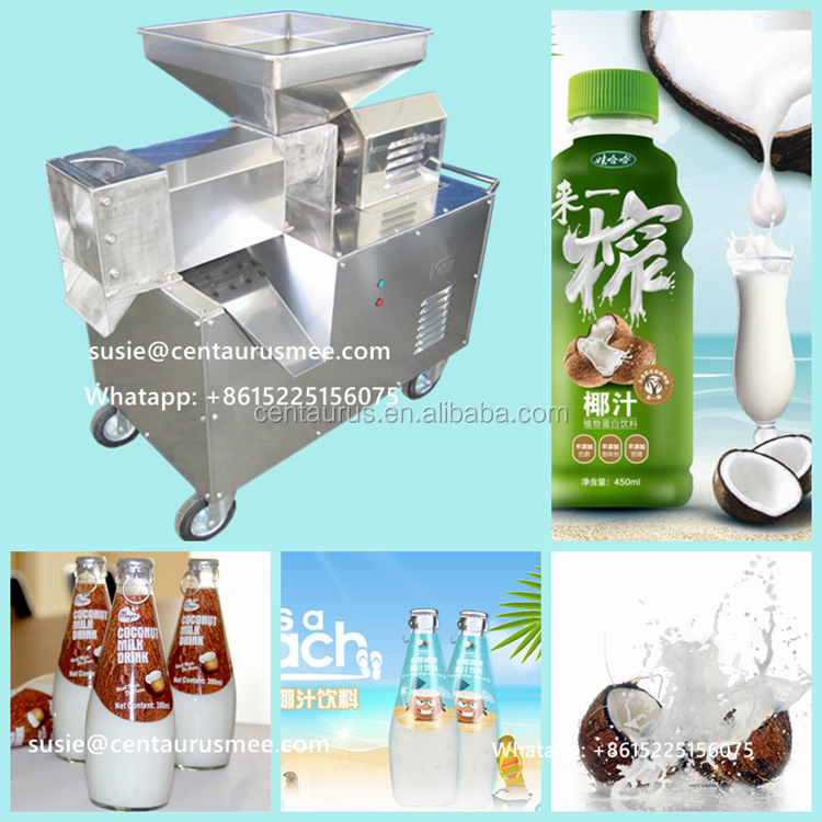 High yield stainless steel fresh coconut press machine with videos