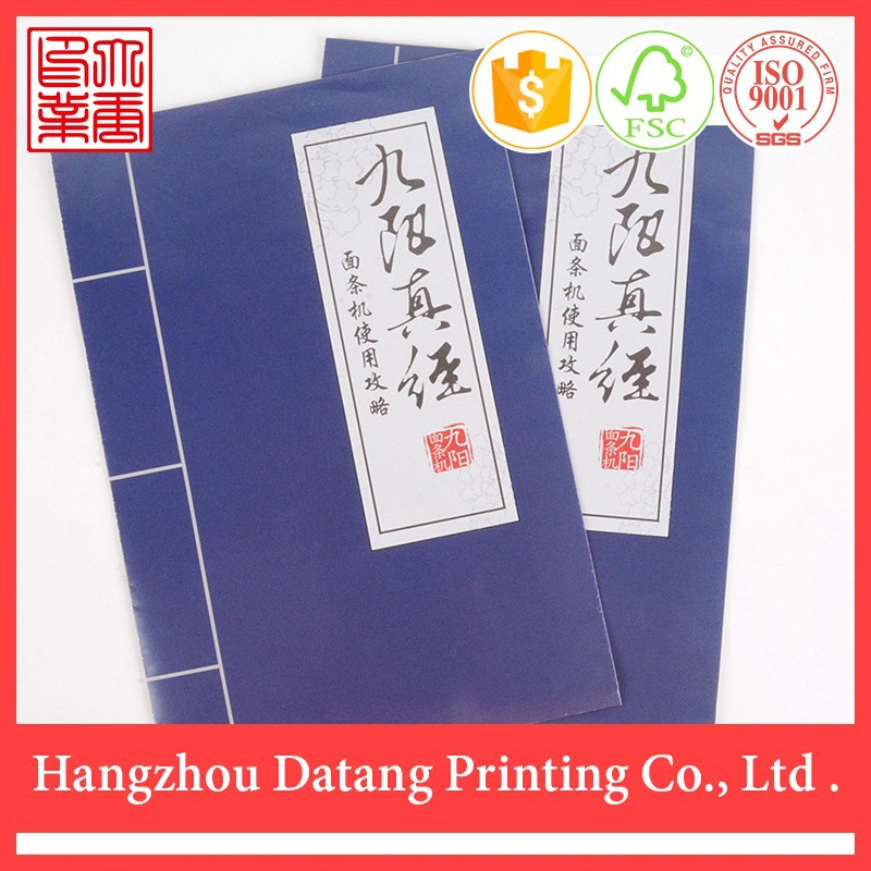High quality hot selling 2015 china cheap new summer design custom coupon art book printing