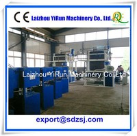 New Condition PP/PE Plastic Processed 2 Layer Split FIlm Up Blown Stretching Machine