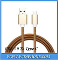 USB3.0Type C mobile phone Aluminum shell leather data cable phone charging line / pure copper wire C port data cable