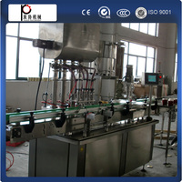 customized automatic plasic bottle body butter filler