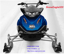 New 320cc Cross-Country 300cc Snowmobile 2014(Direct factory)