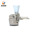 /product-detail/china-suppliers-best-price-of-gyoza-dumpling-machine-60689528457.html