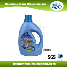 Advanced formula Ultro clean liquid detergent