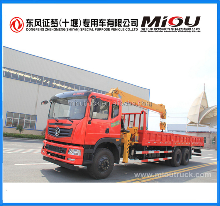 China Best Quality 2017 Hot Seller Truck Mounted Crane price list with Fast Delivery