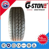 China Car Tires With Ece Dot 165/70r13