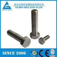 Incoloy Alloy 25-6Mo;NO8926;1.4529 50mm diameter steel bolt