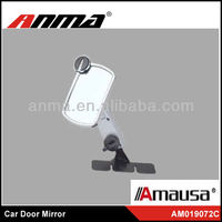 New adjustable universal car auxiliary mirror Car rearview mirror