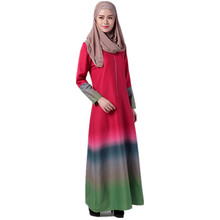 Factory price evening dress for muslim women farasha rainbow color islamic clothing wholesale