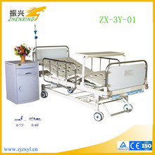 ABS stainless steel three cranks manual hospital bed with lifted guardrail
