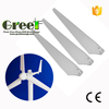 300W-100KW High quality wind power generator blade, Rotor blades on the wind generator, FRP wind electric generator blades