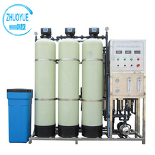 Manufacture Mineral Drinking Water Treatment Plant Cost