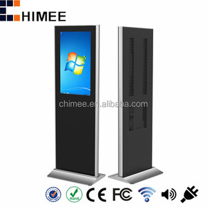 HQ320-C5 Cheap high quality Standing alone 32 inch 1366*768 types of computers in bank hospital office with computer software