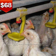 TA NO.1 Free sample free postage breeding broiler cage