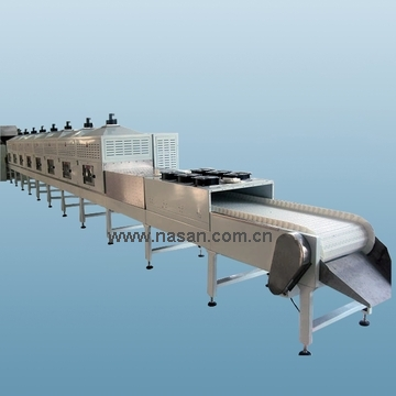 Nasan Dryer For Meat