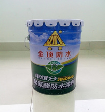 Kintop online shopping cheap harga waterproofing coating for steel from China supplier