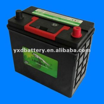 Quick Starting auto Car Battery NS60(S) 12V45AH