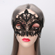 Wholesale 2018 New Items Various Design Eyelet Lace Mask Cheap Black Color Lace Masquerade Party Masks