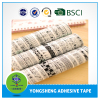 1000 patterns Japanese rice paper tape for decoration