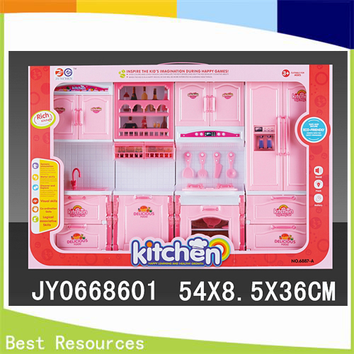 Toys plastic kitchen cookware play set