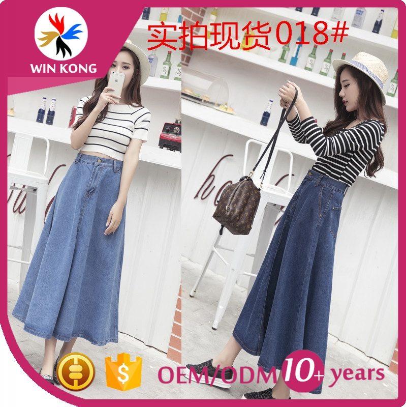 hot selling products Latest Fashion Women Denim Dress Wrapped Jeans Skirt Wholesale Long for wemon