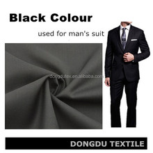 Hot Sale invisible twill stripe polyester rayon plain fabric for suit and pant