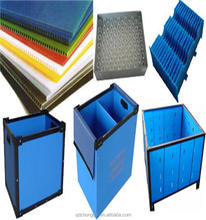 GRADE A cheap pp corrugated plastic poster storage box