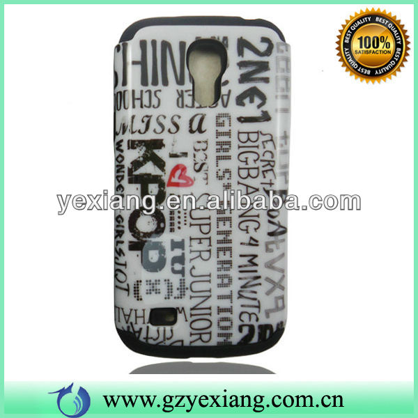 Hot Design Printing Cell Phone Case Galaxy S4 Mini Combo Case