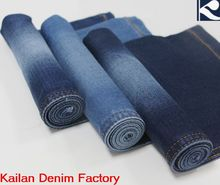 KL-656 french terry denim jeans fabric in China