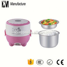 Promotion gift food mini electric food steamer