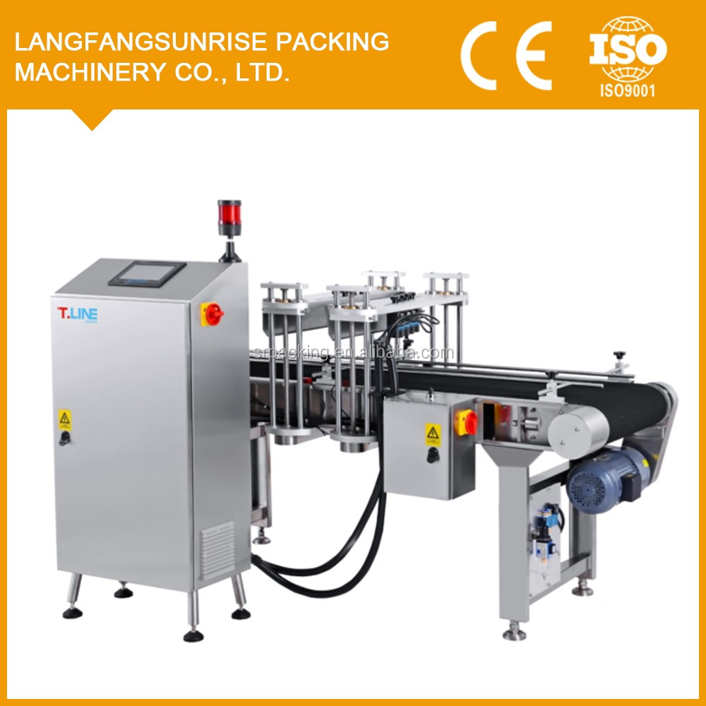 Industrial Full Case Vacuum and Pressure Inspection System