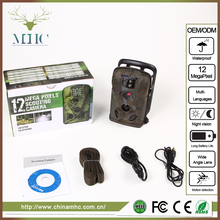 Wireless Night Vision Hidden Camera Forest Animal Scouting Camera