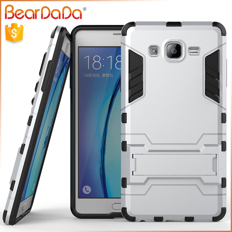 Attractive Appearance hybrid case for samsung galaxy on7